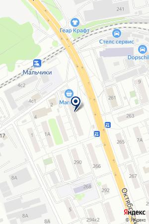 МАГАЗИН АВТОЗАПЧАСТЕЙ КРОНОС на карте Люберец