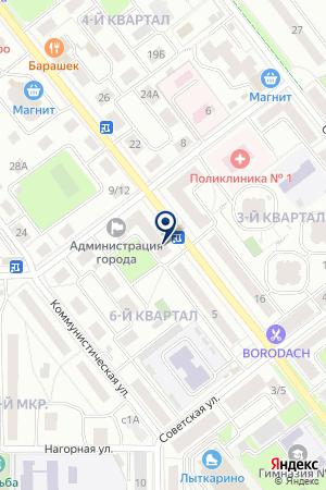 АРХИВНЫЙ ОТДЕЛ на карте Лыткарино