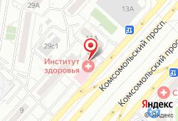 Медицинский центр Институт здоровья в Люберцах - Комсомольский проспект, д. 11-Б: запись на МРТ, стоимость услуг, отзывы