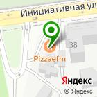 Местоположение компании Авторелит