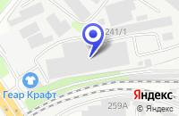 Схема проезда до компании МЕТАЛЛИК в Люберцах