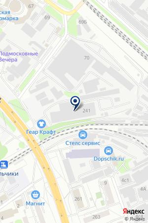 АВТОТЕХЦЕНТР БУМЕР-5 на карте Люберец