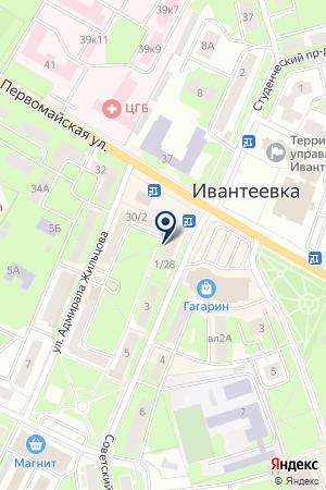 МАГАЗИН ПОДАРКОВ ПАЛЬМИРА на карте Ивантеевки