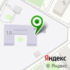 Местоположение компании Детский сад №17