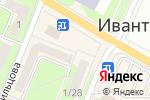Схема проезда до компании Qiwi в Ивантеевке