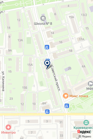 УЧАСТОК № 2 РЭП № 1 на карте Ивантеевки