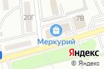 Схема проезда до компании Меркурий, магазин бижутерии и часов в Донецке