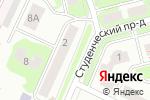 Схема проезда до компании Ремонтная мастерская в Ивантеевке