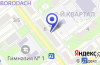 Схема проезда до компании ЗООМАГАЗИН КАРТАШЕВА В.П. в Лыткарино
