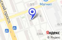Схема проезда до компании ФУРНИСТЭЛ в Москве