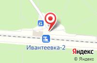Схема проезда до компании Великатес в Ивантеевке
