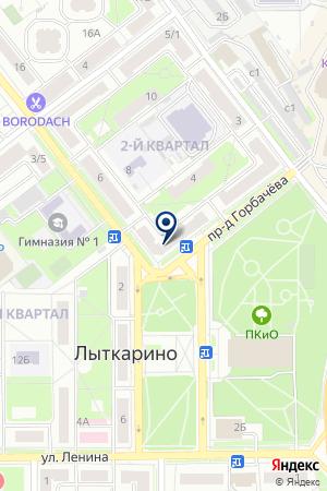 ЛОМБАРД ДОМАШНИЙ КРЕДИТЪ на карте Лыткарино