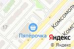 Схема проезда до компании sexshopvip.ru в Люберцах