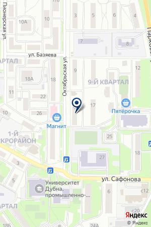 ЖИЛКОМСЕРВИС 2001 на карте Лыткарино