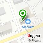 Местоположение компании Первый Дизельный Завод