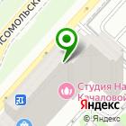 Местоположение компании Арт Кладовочка