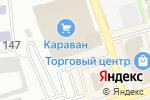 Схема проезда до компании Rem-com в Донецке