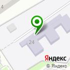 Местоположение компании Детский сад №19, Березка