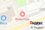 Схема проезда до компании Магазин мяса в Череповце