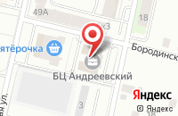 Схема проезда до компании Нпо «Росмедприбор» в Череповце