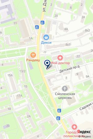 ОТДЕЛЕНИЕ ПО Г. ИВАНТЕЕВКА УПРАВЛЕНИЕ ФЕДЕРАЛЬНОГО КАЗНАЧЕЙСТВА ПО МОСКОВСКОЙ ОБЛАСТИ на карте Ивантеевки