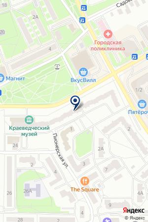 ОБЩЕСТВЕННАЯ ПРИЕМНАЯ ГУБЕРНАТОРА МОСКОВСКОЙ ОБЛАСТИ на карте Ивантеевки