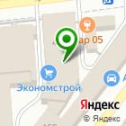 Местоположение компании Экономстрой