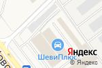 Схема проезда до компании КореяКомТранс 2 в посёлке городского типа Томилино