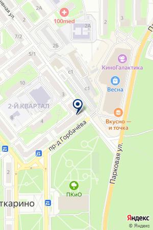 МАГАЗИН КНИГИ на карте Лыткарино