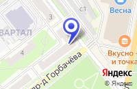 Схема проезда до компании ФОТОАТЕЛЬЕ ЧАГУРИН С.М. в Лыткарино