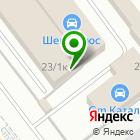 Местоположение компании КореяКомТранс