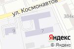Схема проезда до компании Водолей в Октябрьском