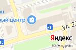Схема проезда до компании Евростандарт в Донецке