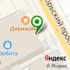 Местоположение компании БИМИ