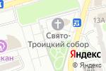Схема проезда до компании Храм блаженной Ксении Петербургской в Донецке