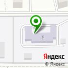 Местоположение компании Детский сад №5, Веснянка