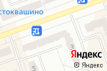 Схема проезда до компании Березка в Череповце
