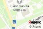 Схема проезда до компании Старт Стоун в Ивантеевке
