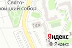 Схема проезда до компании Диагностика в Донецке