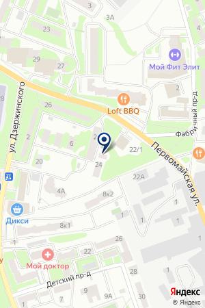 РЭП № 1 на карте Ивантеевки