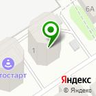 Местоположение компании Артемида
