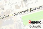 Схема проезда до компании Горячий хлеб из тандыра в Донецке