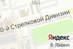 Схема проезда до компании Stylist-Stor.ru в Донецке