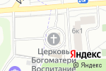 Схема проезда до компании Храм Преподобного Сергия Радонежского в Некрасовке в Некрасовке