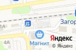 Схема проезда до компании Магазин фастфудной продукции в Загорянском