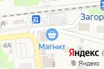 Схема проезда до компании Магнит в Загорянском
