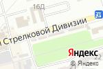 Схема проезда до компании Новые окна в Донецке