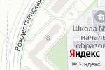 Схема проезда до компании Bigudi в Москве