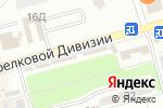Схема проезда до компании Пивная заправка в Донецке