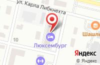 Схема проезда до компании Северная Стоматология + в Череповце